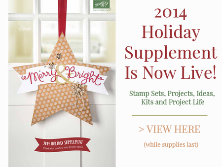 Stampin-Up-Holiday-Supplement